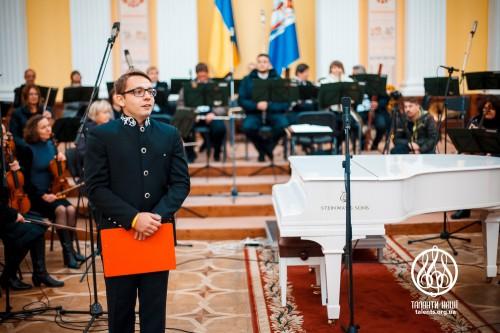 Lykhomanenko Talents 2014 002