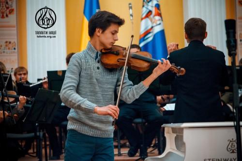 Lykhomanenko Talents 2014 008