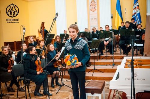 Lykhomanenko Talents 2014 017