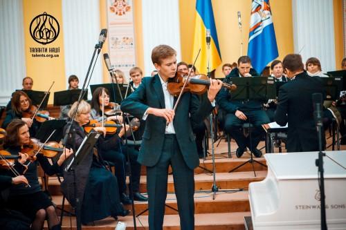 Lykhomanenko Talents 2014 019