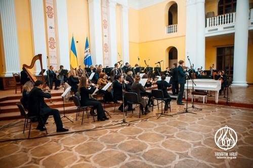 Lykhomanenko Talents 2014 022