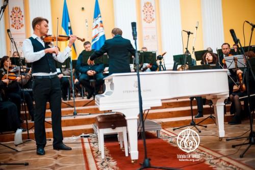 Lykhomanenko Talents 2014 027