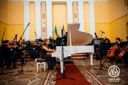 Lykhomanenko Talents 2014 038