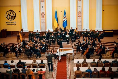 Lykhomanenko Talents 2014 045