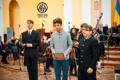 Lykhomanenko Talents 2014 054