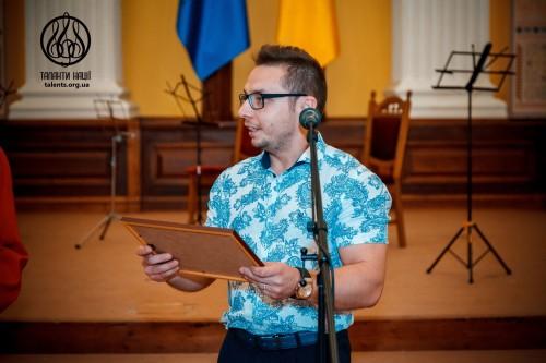 Lykhomanenko Talents 2015 016