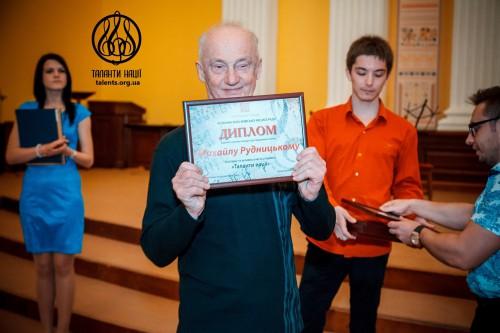Lykhomanenko Talents 2015 019