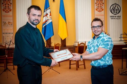 Lykhomanenko Talents 2015 021