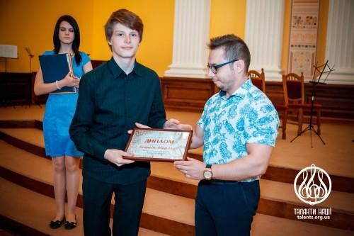 Lykhomanenko Talents 2015 023